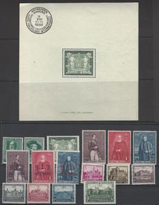 OBP numbers 299 to 314 complete year 1930, including block 2 (14.1 x 13.9 cm)