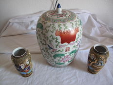 Lot of two Satsuma vases - Japan - and a large ginger pot - China - second half 20th century