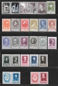 Belgium 1952 – Full year set – OBP 876/907 and BL 30