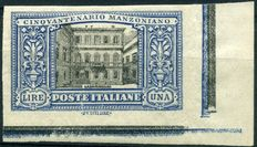 Kingdom of Italy – Manzoni L.1 blue and black, imperforate, corner of sheet – Sassone catalogue no. 155d