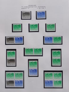 The Netherlands 1964/2006 – extensive collection, combinations from stamp booklets in three ringbinders.