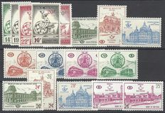 OBP railway stamps nos TR361 to TR377 – Complete from 1957 to 1965