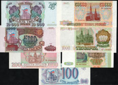 Russia - 1993 issue - 100, 200, 500, 1000, 5000, 10.000 and 50.000 rubles - Pick 254, 255, 256, 257, 258, 259 and 260