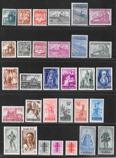 Belgium 1948 – Complete year set – OBP 761/791 and BL 26