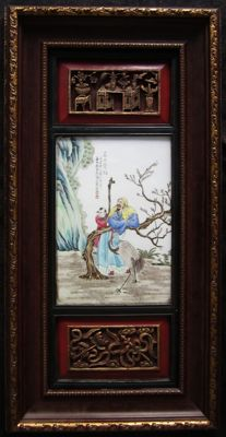 Porcelain plaque – China – 2nd half of the 20th century