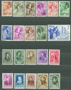 Belgium 1941/1987 – Collection between OBP 556 and 2272