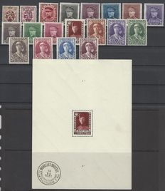 OBP numbers 315 to 332, complete year 1931, with block 3 (12.2 cm x 15.9 cm)