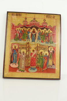Russian wooden icon - Byzantine