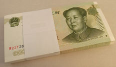 China - 1 Yuan 1999 (x100) - In original bundle of 100 - Pick 895