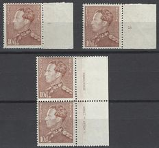 Belgium OBP no. 434A 10F Pale brown Leopold III type 'Poortman' – Plate numbers 1 and 2 and pair with edge inscription