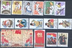 China 1964/70 – 5 Different Series – Michel 2015 778/783, 914/918, 424A/427A, 823, 774/775