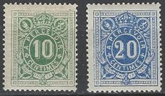OBP numbers TX1 and TX2 surcharge stamps number in oval