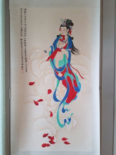 A partially hand painted scroll made after Zhang Daqian - China - 2nd half 20th century