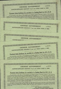 5x Chinese Goverment - Canton Kowloon Railway 5% Gold Loan of 1907 - Scrip Certificate