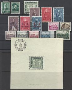 OBP nos 299 to 314 - complete year series 1930 including block 2 (14 x 13.7 cm) with hinge