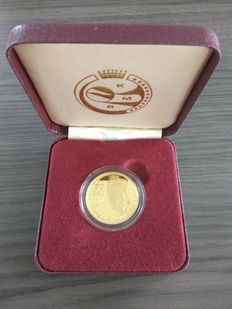 Belgium – 50 ecu 1994 in the complete, original packaging – ½ ounce gold