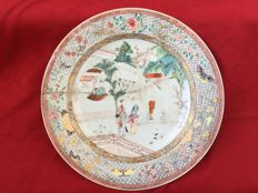 A very rare dish decorated with figures - China - Yongzheng period (1723-1735)