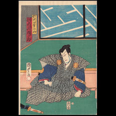 "Original large Japanese Woodblock Print  ""Kawarazaki Gonjuro as Takegawa Iganosuke""  by Utagawa Kunisada II (1823-80) - Japan -  1860"