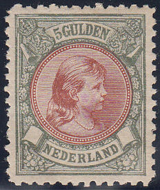 "The Netherlands 1896 - Princess Wilhelmina ""Flowing hair"" - NVPH 48, with inspection certificate."