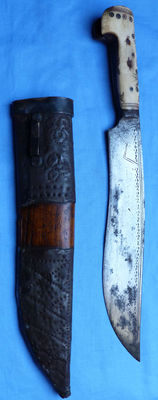 Large 19th Century Ottoman Turkish Dagger and Scabbard