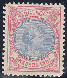 "The Netherlands 1893 - Princess Wilhelmina ""Hanging hair"" - NVPH 47A with inspection certificate."