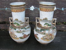 Pair of Satsuma style vases - Japan - Mid 20th century