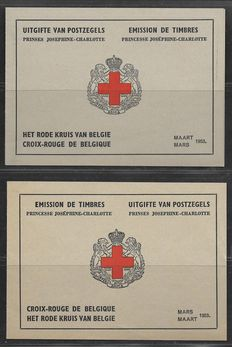 Belgium 1953 - Red Cross booklets - OBP 914A/914B