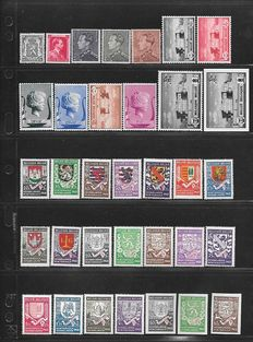 Belgium 1940/1945 - complete year collections - OBP 527/724 + BL 10/17