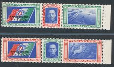 Kingdom of Italy/1933/North Atlantic cruise, triptych 1-Teucc/Sassone 2017 n. 51S-52S