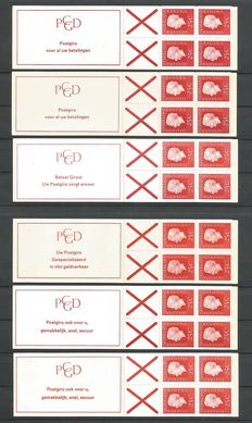 The Netherlands 1969/1970 – Stamp booklets, complete series, PB 9