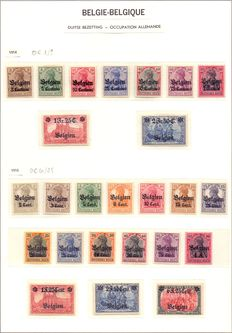 Belgium 1914/1916 – 2 full series of occupation stamps – OBP OC 1/25.