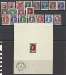 OBP nos 315 to 332 - complete year series 1931 including block 3 (12.2 x 15.9 cm) - with hinge