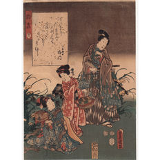 "Original Woodblock Print  ""Suzumushi"" from the ""Modern Genji-series"" by  Utagawa Kunisada (1786- 1865) - Japan -  1852"