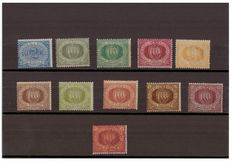 San Marino 1892-94  Sassone 12 -22 certified by Bolaffi