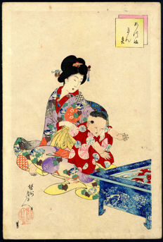 Woodcut by Toyohara Chikanobu: Kingyo (goldfish) – Japan – 1896