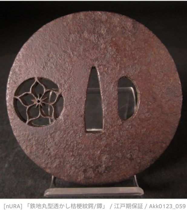 Tsuba - Japan - 18th century (Edo Period)