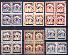- Yugoslavia Croatia 1918, unpublished stamps with overprint in pairs and blocks of 4.