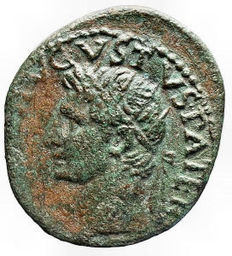 Roman Empire - Augustus. 27 BC - A.D. 14 As, issued by Tiberius. AE