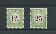 Curaçao 1889 – postage number in black – NVPH P4-III and P7-III.