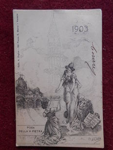 Pair of commemorative postcards of the reconstruction of the bell tower of St. Mark's square in Venice