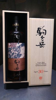 Mars Komagatake 1986 30 Years Old Single Malt Limited Edition