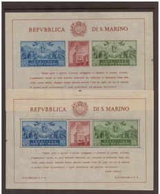 San Marino – lot of sheetlets and stamps