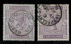 Great Britain 1883/1884 – Queen Victoria – 2 shilling 6 pence lilac Stanley Gibbons 175, Blued paper
