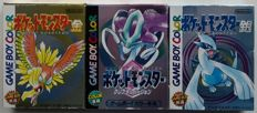 Game Boy Color: lot of 3 boxed Pokémon (Pocket Monsters) games: Gold, Crystal, Silver (Japanese imports)