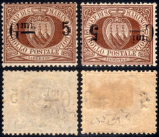 "Republic of San Marino, 1892, 5 cents, brown with variation ""G.mi"" instead of ""C.mi"" Sassone n. 9t, and cancelling overprint upside down ""sovrastampa capovolta""  Sassone N. 9a"