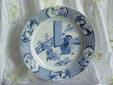 Porcelain plate - China - around the 1700s