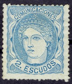 Spain 1870 – Provisional Government Matron – Edifil 112