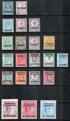 British Offices Abroad - Morocco and Turkish Empire - small set.