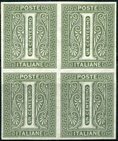 Kingdom of Italy, 1863 - De La Rue – 1 c. Green – Test – Not perforated – With crown filigree paper – Sassone no. P14