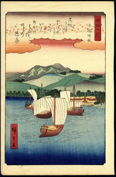 Houtsnede door Utagawa Hiroshige uit de serie : Eight Views of Ömi Province : Returning Sailboats at Yabase Ohmi Hakkei (herdruk) - Japan - eind 19e eeuw